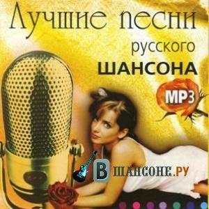 скачать песни русского рока 90-х