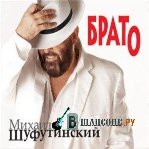хиты 60 слушать онлайн русские