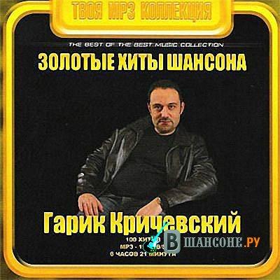 Гарик Кричевский Дубаи
