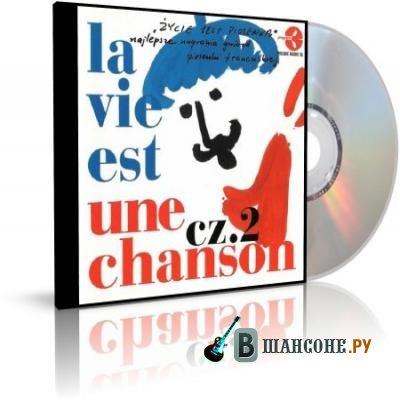 Сборник французский шансон