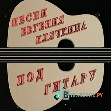 Смотреть Концерт Владимира Высоцкого