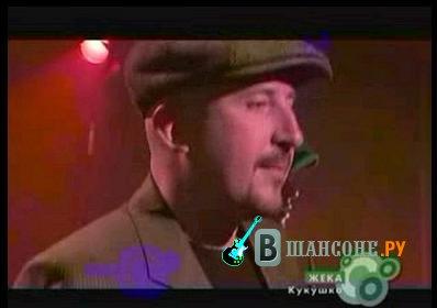 Сергей Захаров Песни