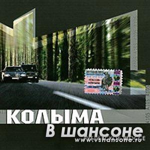 Колыма рублевское шоссе