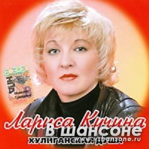 Http sandugach ucoz ru index shanson aleksandr rozenbaum free mp3 0