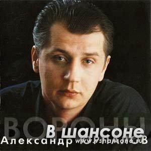 Александр Юрпалов Московская Зима