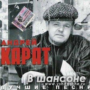 Андрей Таныч - Света - Скачать 3