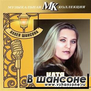 Аллея Шансона Музыкальная Коллекция 2011 (35 Cd)