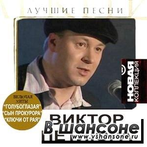 Ирина Аллегрова слушать бесплатно онлайн музыку без голос вокалистам         Главная страница