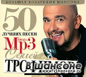 Чапаев (фильм)
