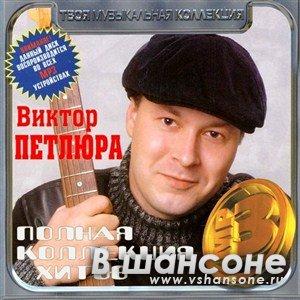 Хиты русского радио 2015 слушать и скачать бесплатно