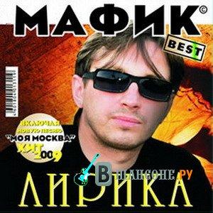 Мафик -Чики Мони (Концерт) - YouTube