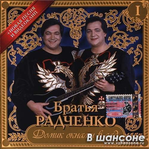 Русские песни. История. Культура. Современность